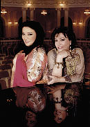 Sisters of song - By courtesy of iNBaku magazine