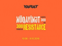 300 WORDS ON RESISTANCE