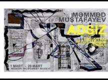 """Unnamed"" by Azerbaijani Artist Mamed Mustafayev"