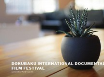 DokuBaku: Baku's First International Documentary Film Festival