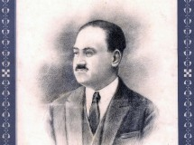 Collector of Time: Piecing Together Azerbaijan's Republican Past