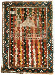 Karabakh carpet, late 19th century, private collection
