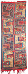 Karabakh carpet items from private collections in Europe and America - Sileh rug, Victoria and Albert Museum, London, late 19th century