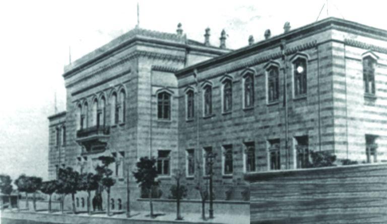 Tartar Girls' School, Baku