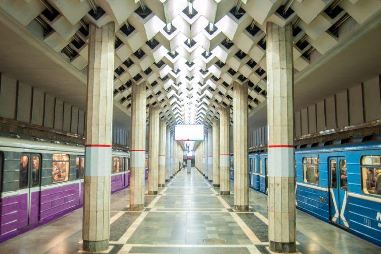 Ulduz station