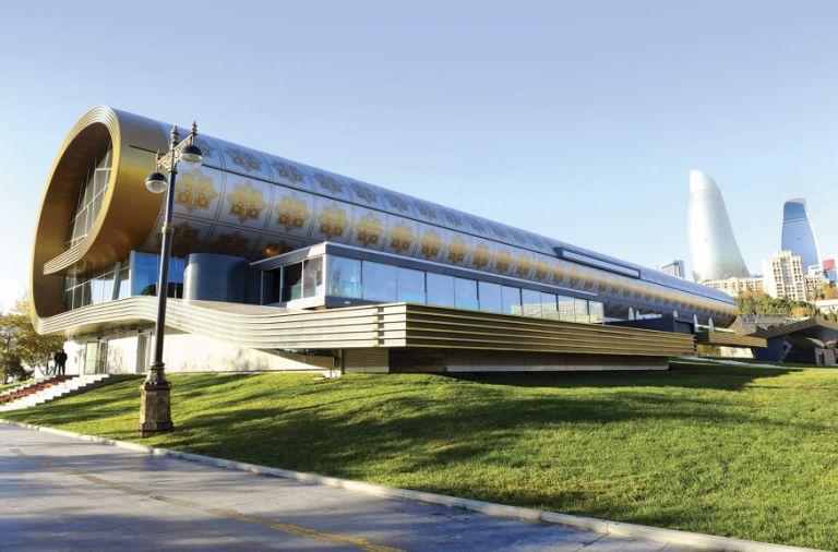 The Carpet Museum