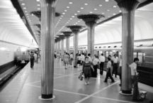 Narimanov Station. 13 September 1977. Photo: Azertaj