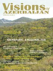 Spring 2008, Volume 3.2
